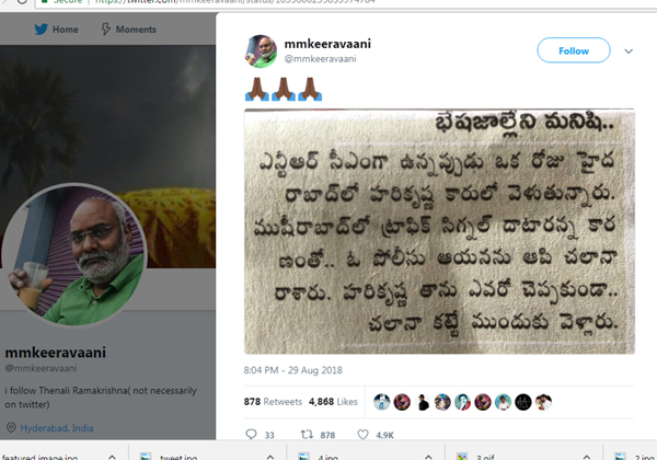 Music Director Keerawani Tweet On Goodness Of Nandamuri Harikrishna-