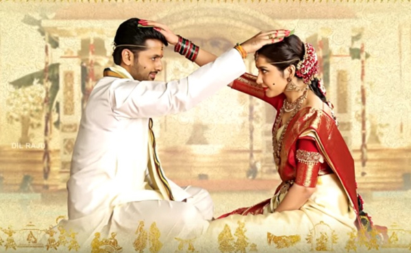 Srinivasa Kalyanam Movie Review-
