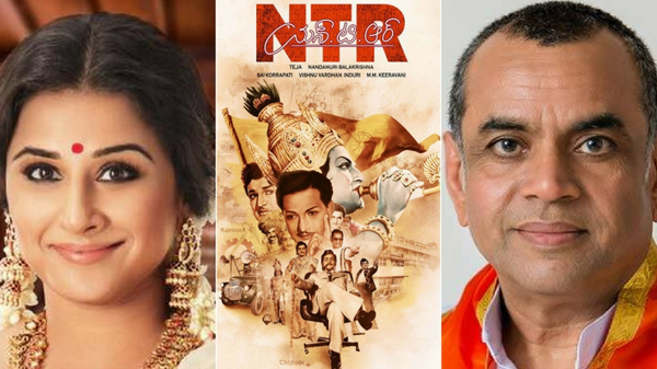 Ntr Biopic Movie Starting And Ending Story-