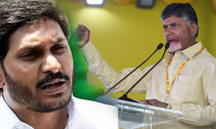 Operation Akarsh Starts Nara Chandrababu Naidu--Operation Akarsh Starts Nara Chandrababu Naidu-