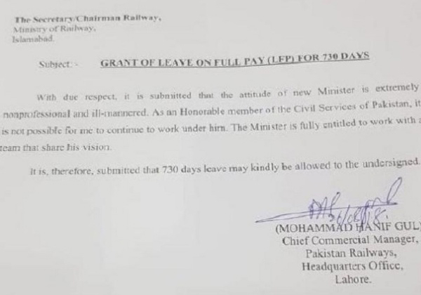 Pakistan Railway Officer Applies For 730 Days Of Leave Goes Viral-