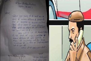 Police constable leave application is viral on social media-Police Constable Leave Application Is Viral On Social Media---