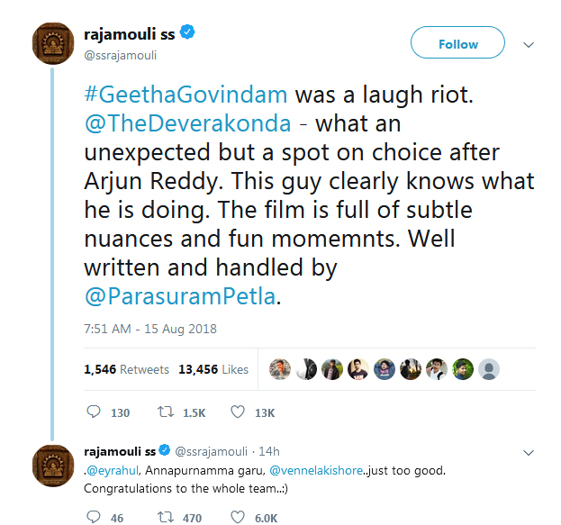 Rajamouli And Chiru Comments On Geetha Govindam-