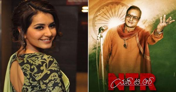 Rakul Keerthy Suresh And Rashi Khanna In NTR Biopic-