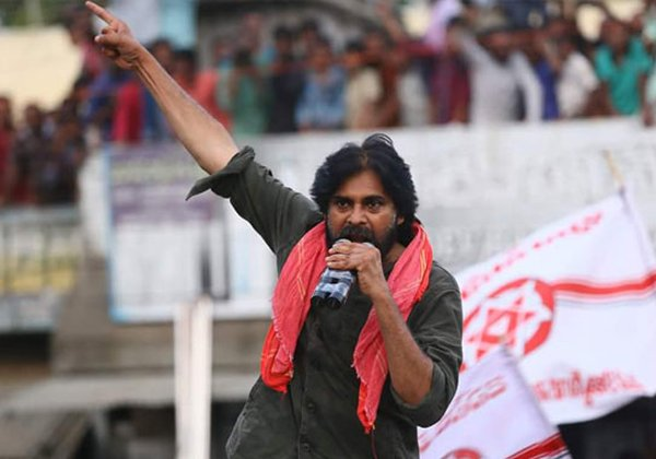 TDP Party Leaders Joining In To Janasena Party-