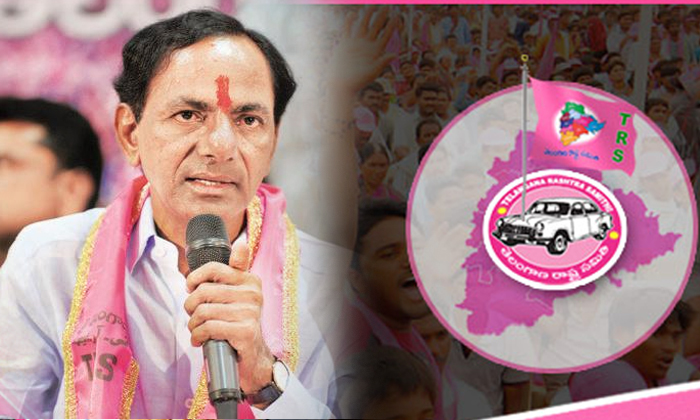 Trs Leader Tension With Kcr Announcement--TRS Leader Tension With Kcr Announcement-