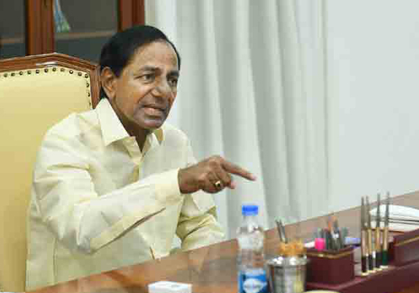 TRS Leaders Want To Impress The KCR-