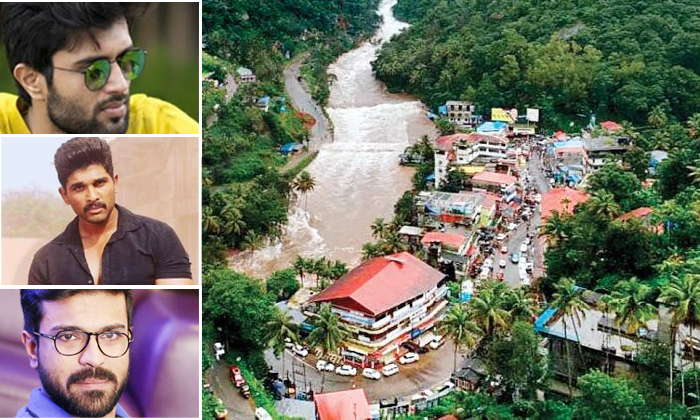 Tollywood Hero\'s Donate Flood Relief Funds For Kerala--Tollywood Hero's Donate Flood Relief Funds For Kerala-