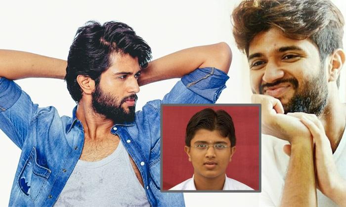 Unknown Facts About Vijay Deverakonda--UnKnown Facts About Vijay Deverakonda-
