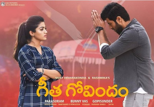 What Is Real Collections Of Geetha Govindam-