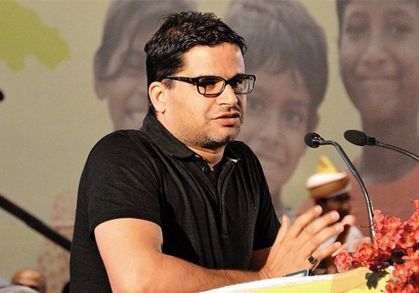 What Is The Strategy Of Prashant Kishor In YCP-