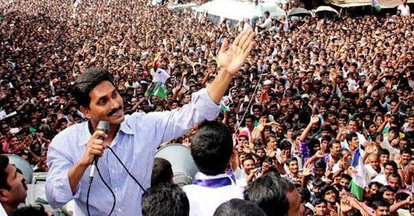 YS Jagan Confidence On 2019 Elections-