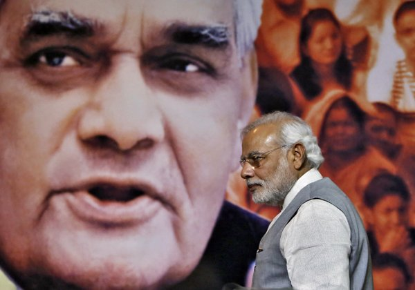 Bjp Worried About Jamili Elections In Particular States-