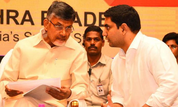 Chandrababu Naidu And Son Authority On New Cabinet Meetings--Chandrababu Naidu And Son Authority On New Cabinet Meetings-