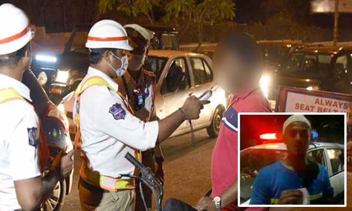 Hyderabad Police Failure Drunk And Drive Test Failure-