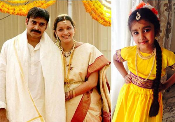 Janasena Pawan Kalyan Fans About Three Marriages-