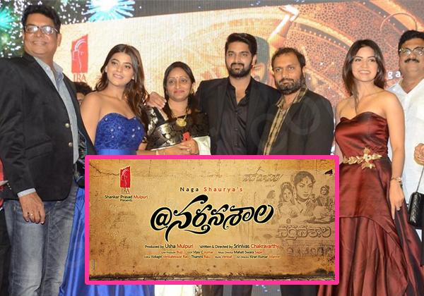 Naga Shourya Narthanasala Movie Release Date-