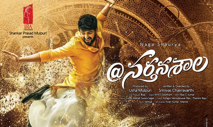 Naga Shourya Narthanasala Movie Release Date--Naga Shourya Narthanasala Movie Release Date-