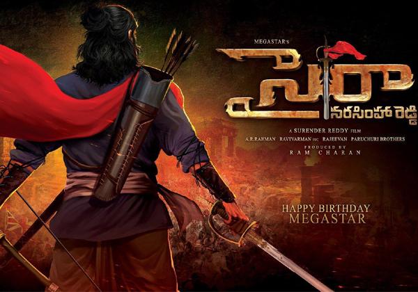 Pawan Kalyan Fires On Saira Narasimha Reddy Movie Makers-