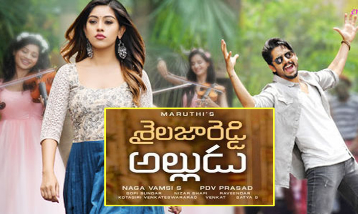Sailaja Reddy Alludu And Uturn Movies Are Coming Viceversa-