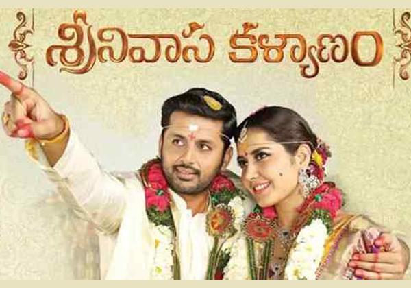 Srinivasa Kalyanam Flop Movie But Dil Raju Don't Believe It-