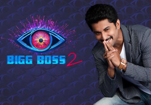Telugu Bigg Boss 2 House Rent 5 Lakhs For One Day-
