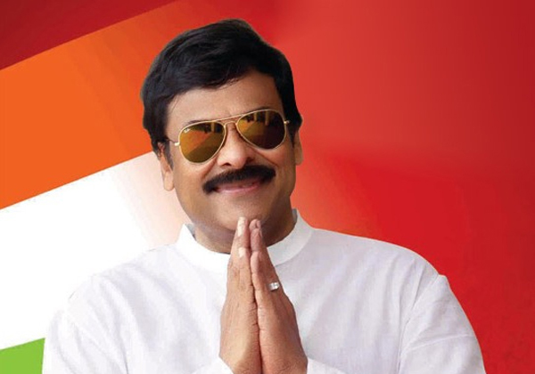 Why Chiranjeevi Not Participating In Congress Party Campaigns-
