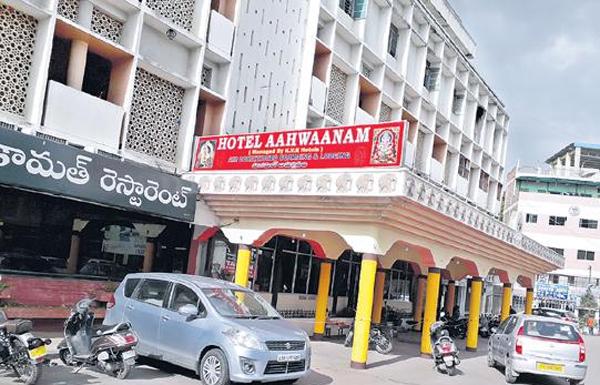 Aahwanam Hotel Was The Care Of Address To Nandamuri Harikrishna-