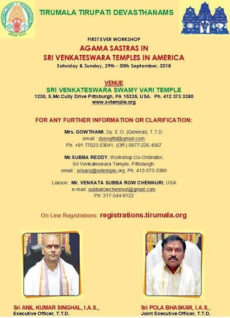 TTD Agama Shastras In Venkateswara Swamy Temples America-