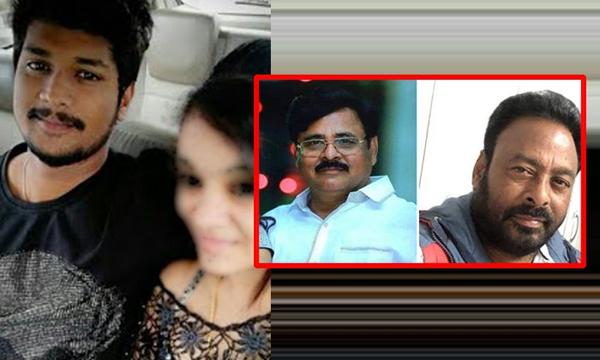 Amrutha varshini opens about her family-Miryalaguda,Pranay Murder Case,