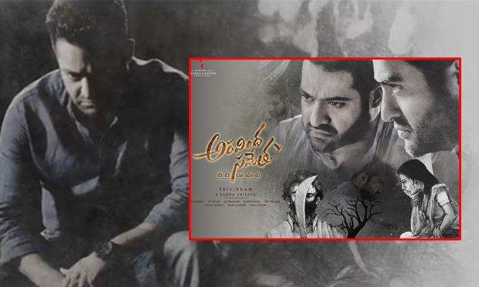 Aravinda Sametha Movie Gets Leaked In Social Media--Aravinda Sametha Movie Gets Leaked In Social Media-