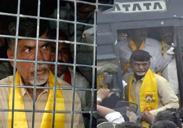 Babli Case Reopens On Chandrababu Naidu-