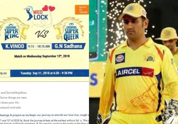 CSK Match Ticket-Inspired Wedding Invitation Card By A MS Dhoni's Fan-