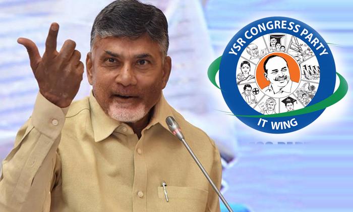 Chandrababu Naidu Likely To Expand Cabinet--Chandrababu Naidu Likely To Expand Cabinet-