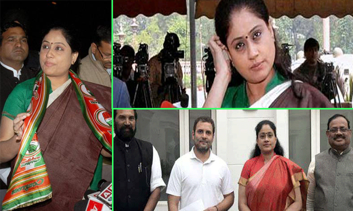 Congress Searching For Vijayashanthi But Where She Is--Congress Searching For Vijayashanthi But Where She Is-