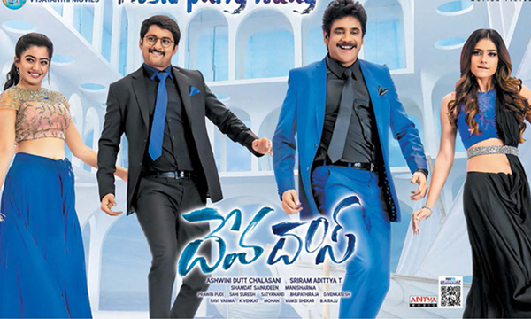 DevaDas Movie Telugu Review-