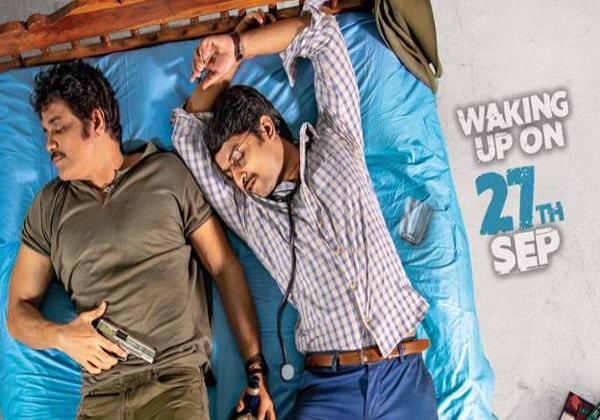 Devadas Makes A Decent Pre-Release Business-Devadas Makes A Decent Pre-Release Business,devadas Movie Pre-release Business,Devadas Telugu Movie,hero Nani,Nagarjuna Akkineni,