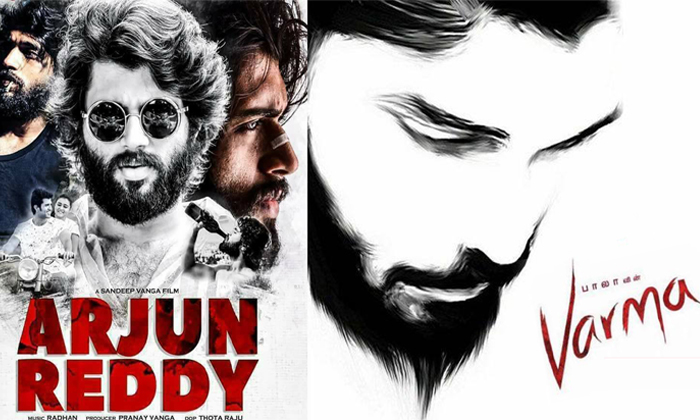 Dhruv Vikram\'s First Look From Varma, The Tamil Remake Of Arjun Reddy--Dhruv Vikram's First Look From Varma The Tamil Remake Of Arjun Reddy-