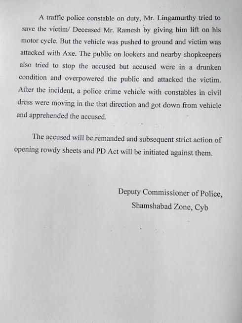 Facts About Attapur Murder Case-