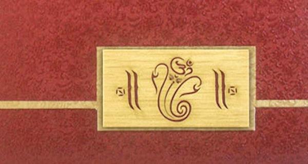 Ganesh Images Symbols For Wedding Cards-
