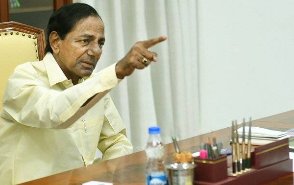 Group Politics Effect On Trs Party-