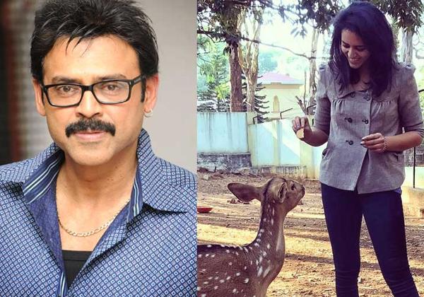Hero Venkatesh Daughter Ashritha Love Marriage Will Be Soon-