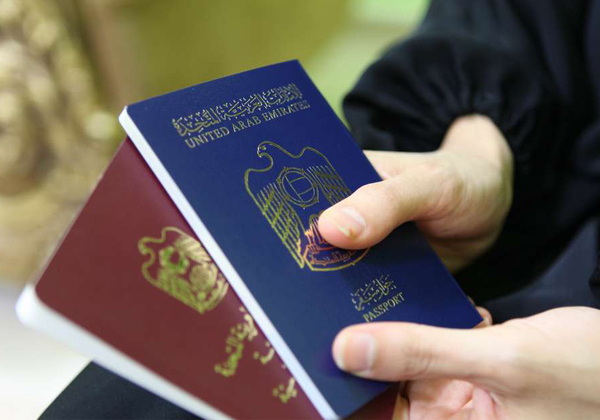 How To Get Permanent Visa In UAE-