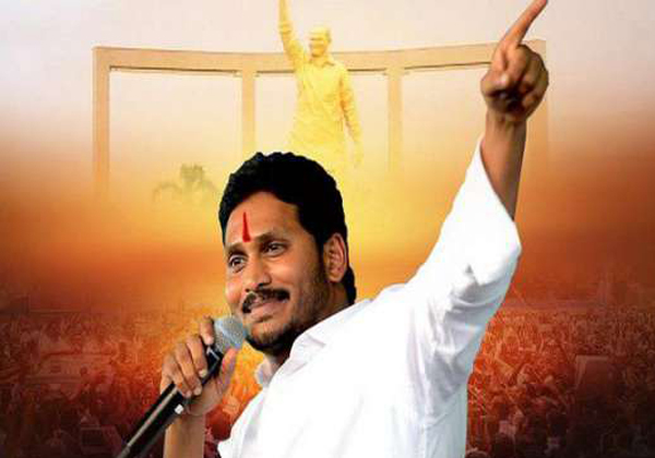 India Today Axis My Survey On YS Jagan-