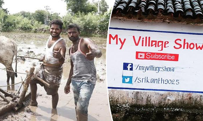 Interesting Facts About My Village Show Kikichallenge Guys--Interesting Facts About My Village Show KikiChallenge Guys-