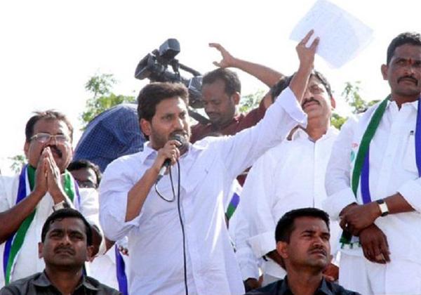 Is YS Jagan Party In Deep Trouble-Elections 2019,Elections In AP,Is YS Jagan Party In Deep Trouble,YCP,ys Jagan,Ysrcp,ysrcp In Vizag
