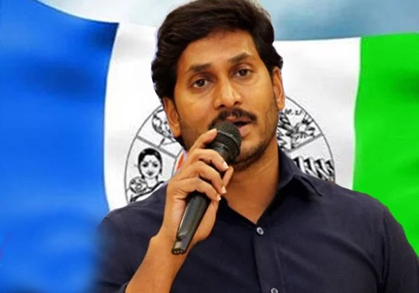 Is YS Jagan Party In Deep Trouble-