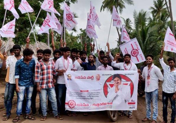Janasena Did Wrong Step In Mummidivaram-