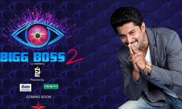 Jr NTR and Nagarjuna To Be Guest For Bigg Boss 2 Telugu Grand Finale-Hero Nani,Jr NTR,Kaushal,Nagarjun