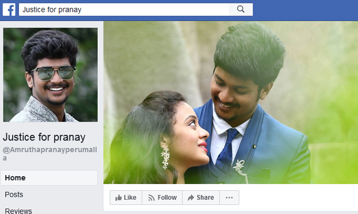 Justice for Pranay Amrutha starts social media campaign for Pranay-Justice For Pranay,social Media Campaign,